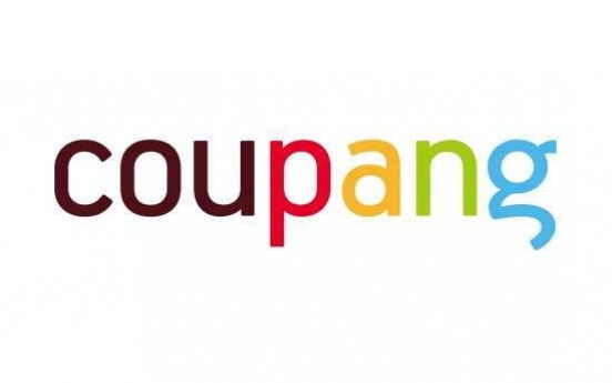 Coupang faces service outage, all products 'out of stock' for hours