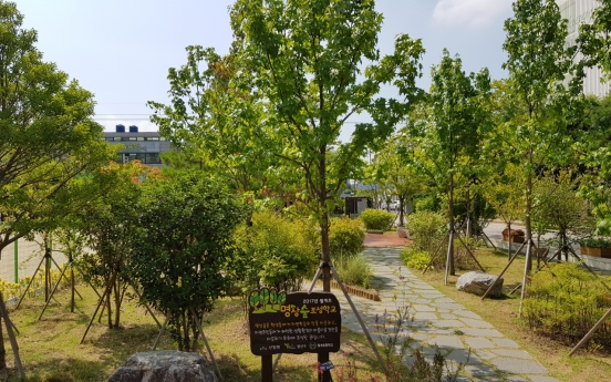 School Forest Project promoting urban greenery turns 20