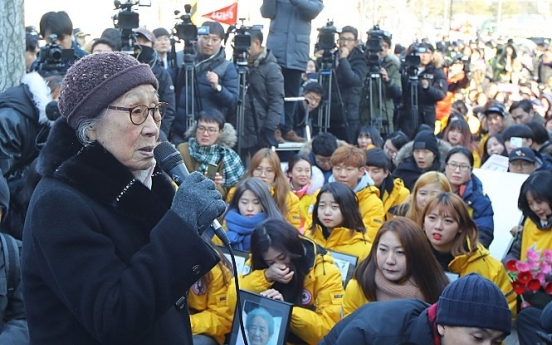 'My Name Is Kim Bok-dong' tells tale of comfort women, champion of human rights