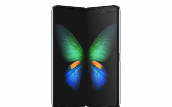 Samsung officially announces launch of Galaxy Fold in September