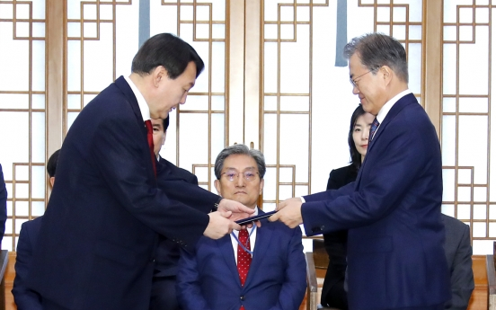 Moon calls for 'fundamental change' of state prosecution