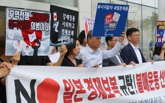 Nationwide #boycottJapan campaign puts Korean workers in tight spot