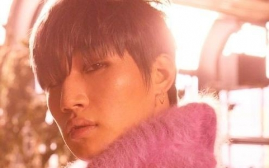 Prosecutors to take on illegal business operations at Daesung-owned property
