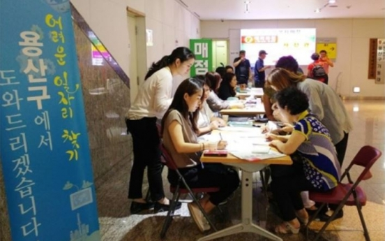 [News Focus] Korea overtakes US in youth unemployment