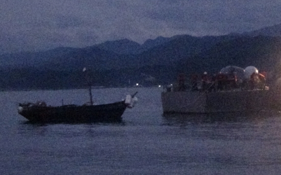 N. Korean fishing boat being probed for 'mistakenly' crossing into South