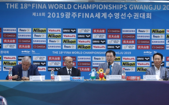 [Gwangju 2019] FINA calls athletes' podium protests 'unfortunate'