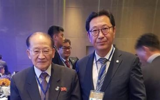 Democratic Party invites NK delegation to late President Kim Dae-jung anniversary event