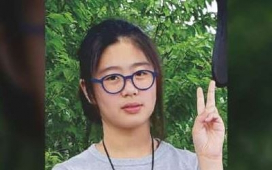 [Newsmaker] Search continues for missing teenage girl in Cheongju