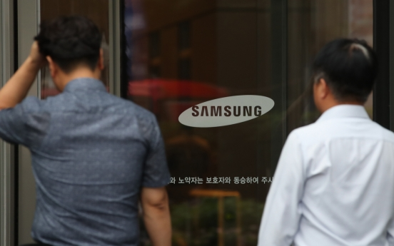 [News Focus] Amid intensifying market volatility, Samsung to face more uncertainties in H2