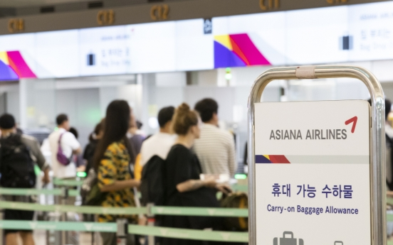 13% fewer passengers fly to Japan in July