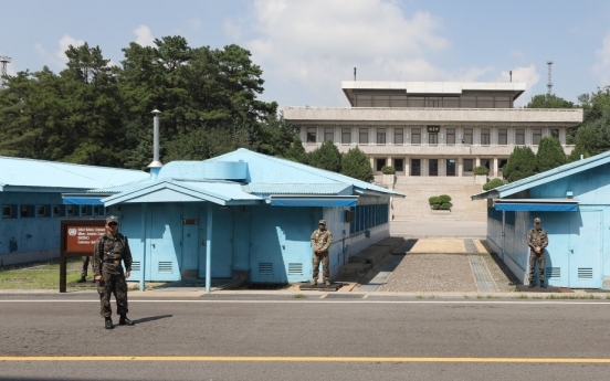 US, N. Korean officials meet at DMZ, talks to resume 'very soon': reports