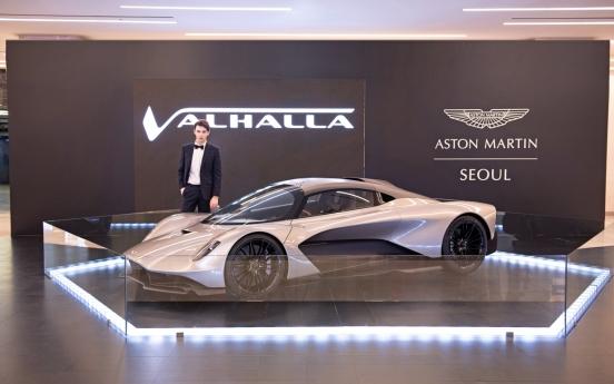 Aston Martin to display W2b Valhalla at Coex this weekend