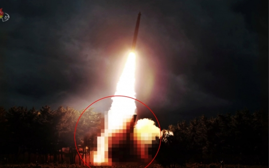 N. Korea says it fired multiple launch guided rocket, not ballistic missiles