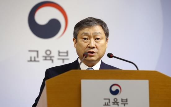 [Newsmaker] S. Korea cancels licenses for 10 elite high schools