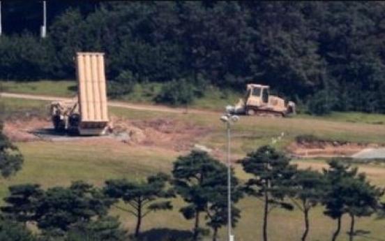 Construction resumes at S. Korea's THAAD base