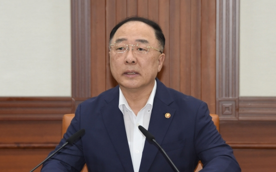 S. Korea vows unfaltering support for domestic production of key materials
