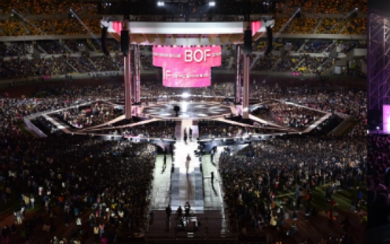K-pop festival in Busan to hold audition for wannabe-stars