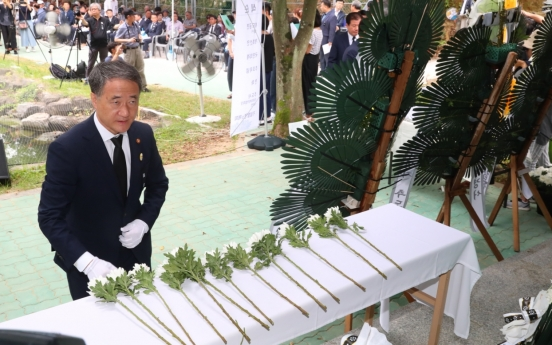 [Newsmaker] Korean victims of WWII atomic bombings remembered in ceremony