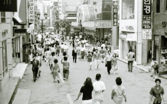 [News Focus] Population slides in 5 major cities in Korea
