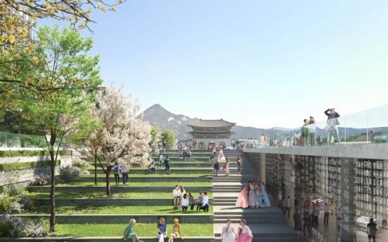 [Newsmaker] Interior Ministry puts brakes on Seoul City plans for Gwanghwamun makeover