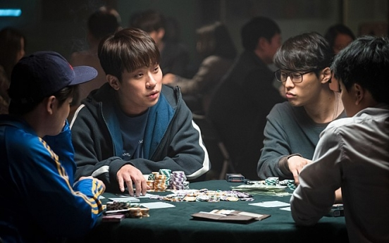 'Tazza: One Eyed Jack' to cap off gambling trilogy with poker
