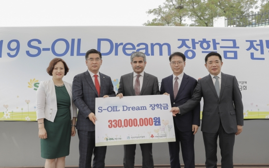 S-Oil grants scholarships of W330m to students