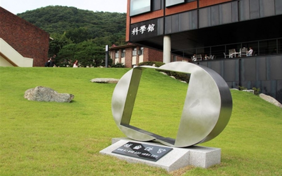 Cha University provides resource analysis service for SMEs in Gyeonggi Province