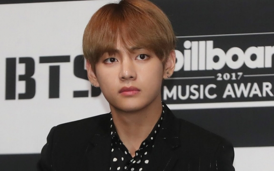 BTS' V releases solo song in English