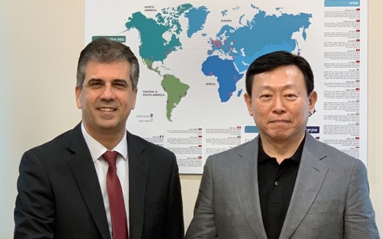 Lotte chief meets Israeli minister for startup investment
