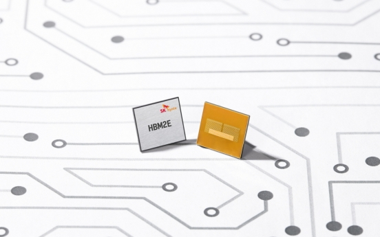 SK hynix develops highest bandwidth DRAM for mass production in 2020