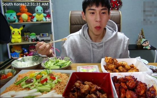 YouTuber fined W5m for 'misleading advertising' of diet products