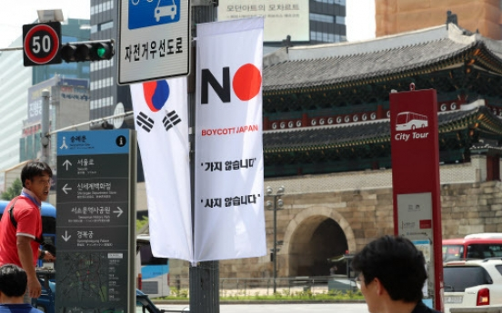 [Feature] Koreans reject 'No Japan' campaign, focus on criticizing Abe