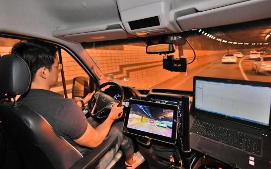 Hyundai Mobis to supply homegrown radar, camera sensor for commercial vehicles