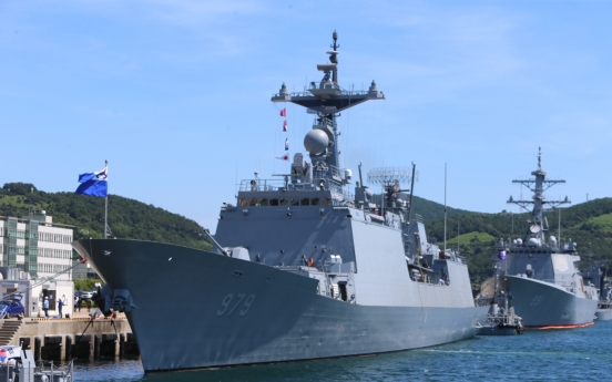 Cheonghae Unit sets sail for mission amid speculation of serving in Hormuz Strait