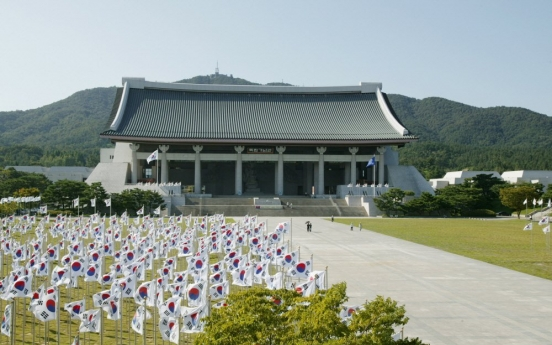 74th Liberation Day ceremony to be held at Cheonan Independence Hall