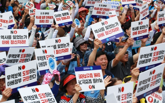 Anti-Abe rallies to sweep Seoul on Liberation Day