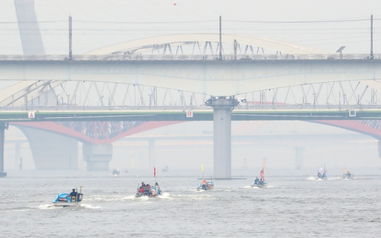Seoul City govt blamed for fish mutations in Han River