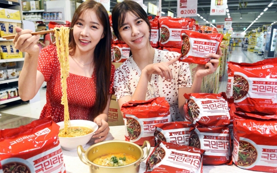 [Photo News] New favorite Korean instant noodles?