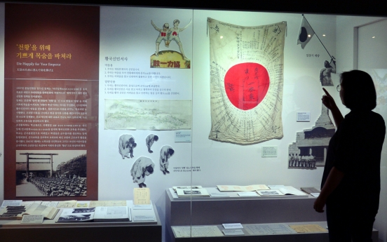 [Eye Plus] Japanese colonial history in Korea at a glance