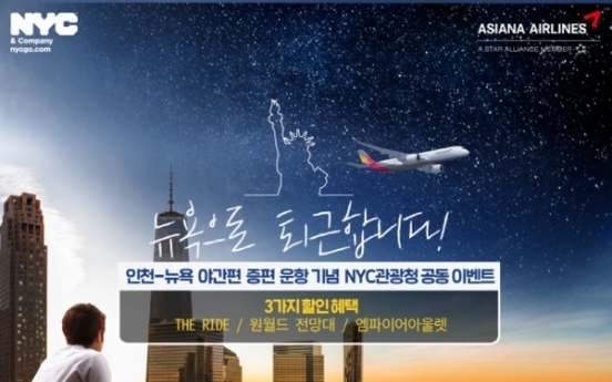 Asiana Airlines expands Incheon-New York routes