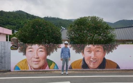 '동백 파마머리 익살스러운 벽화'…전국 스타 된 70대 노부부
