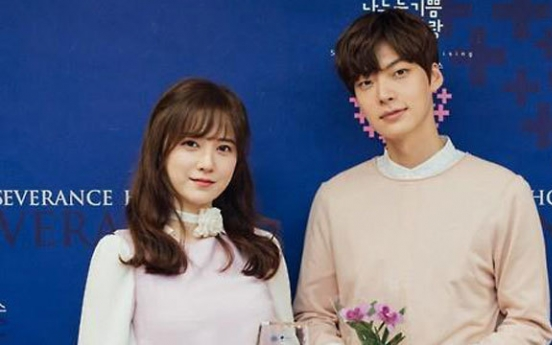 Actress Ku Hye-sun, actor Ahn Jae-hyun may divorce