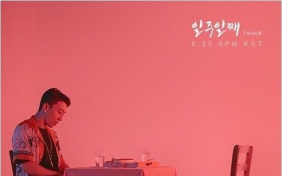 Rapper Flowsik to release new single on Sunday