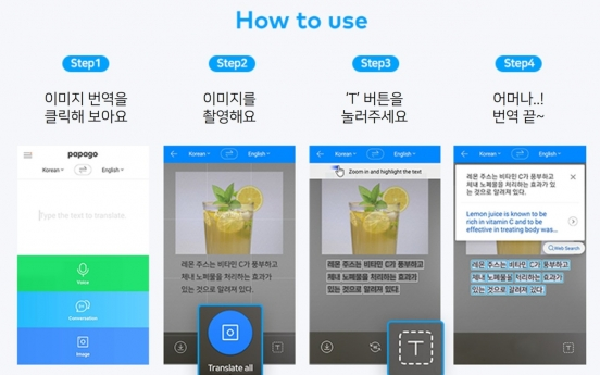 Naver's Papago enhances image translation