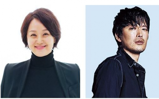 Actors Bae Jong-ok, Jung Jae-young to present film award at Busan