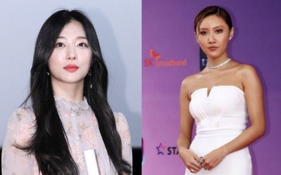 K-pop celebs ignite discussion on going sans bra