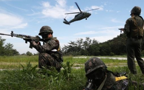 S. Korea, US wrap up summertime combined exercise