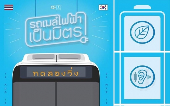 Thailand partnering with South Korea on electric bus development