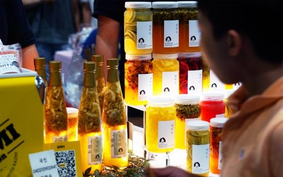 [Video] Trendy treats on offer at Seoul Dessert Fair 2019