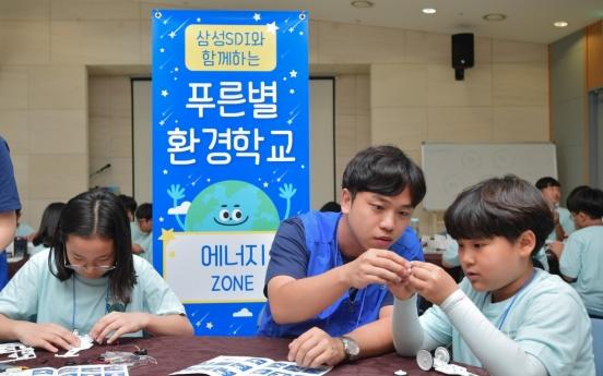 Samsung SDI holds environment-themed summer camp